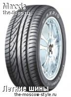 ���� Maxxis (������) M35 Victra Asymmet ������ � ������ ���