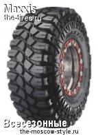 Шины Maxxis (максис) M8090 Creepy Crawler купить в Москве