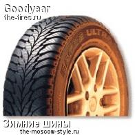 Шины Goodyear (гудиер) Eagle Ultra Grip