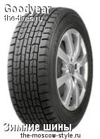 Шины Goodyear (гудиер) Ultra Grip Ice Navi Zea