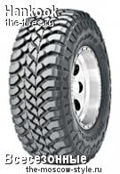 Шины Hankook (ханкук) Dynapro MT RT03 купить в Москве