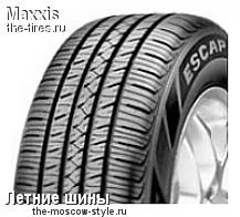 Шины Maxxis (максис) MA-T1 Escapade