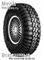 Шины Maxxis (максис) MT-762 Bighorn