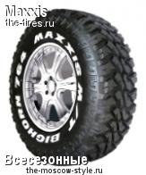 Шины Maxxis (максис) MT-764 BIGHORN