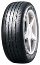 Maxxis (максис) PRO-R1 Victra